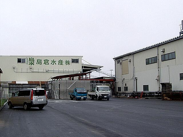 島倉水産株式会社様